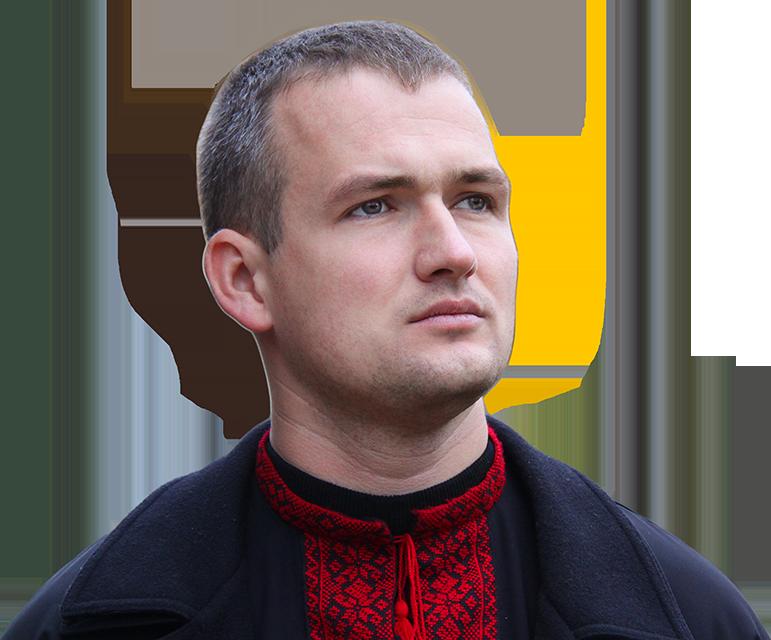 Левченко Юрій Володимирович